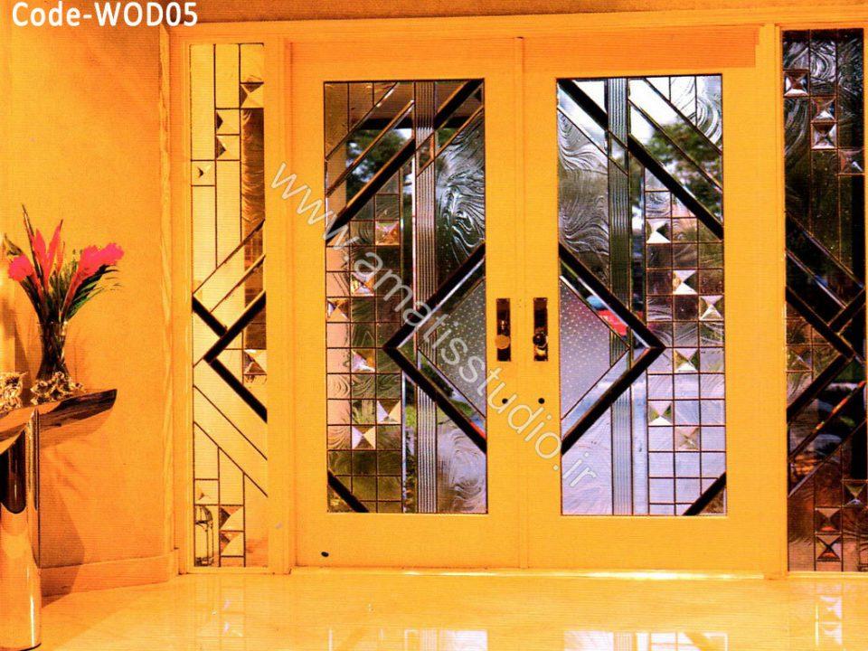 درب ورودی شیشه ای